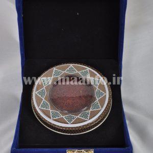 Gift Saffron Box