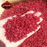 Pistachio barberry