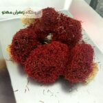 saffron-dasteh
