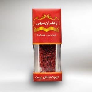 saffron sohi azin