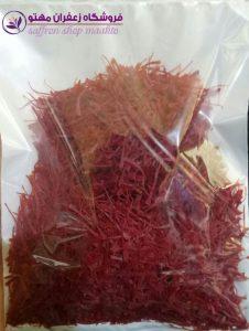 saffron-sopernegin
