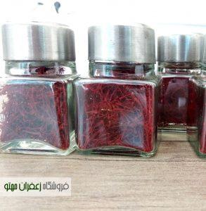 زعفران شیشه ای درب استیل