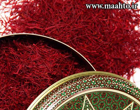 صادرات زعفران۴