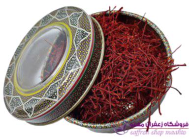 saffron-khatam1