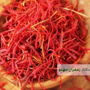 saffron kshavarz