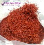 saffron-negin1