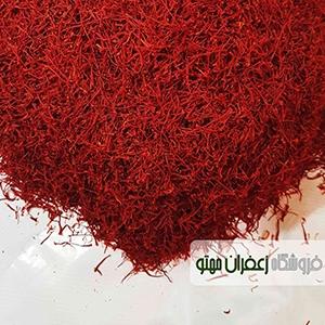saffron-sargool6