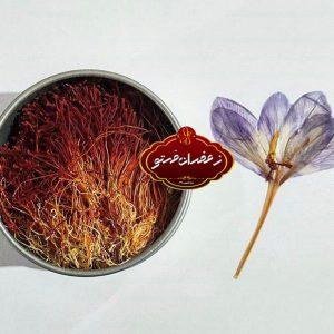 زعفران چیست و چه کاربردی دارد