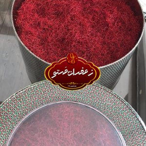 Buy-high-quality-saffron