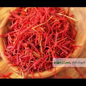 saffron-kshavarz