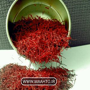 saffron momtaz ghaenat
