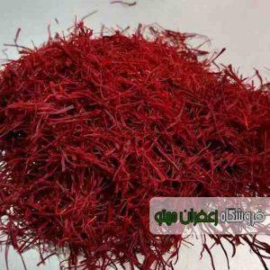 saffron-sargool
