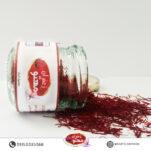saffron shisheh2