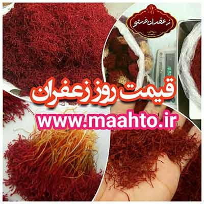 prices-of-saffron-days