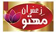 فروشگاه زعفران مهتو،خرید زعفران ارگانیک(99.9%تضمینی)