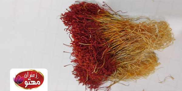 buy online saffron2