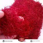 saffron negin orfi