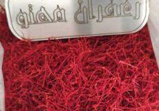 Sale of Ghaenat saffron