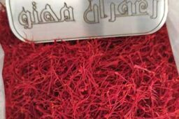 Sale of Ghaenat saffron