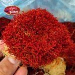 saffron-dasteh-kiloee2
